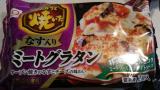 マルハニチロの冷凍食品☆ の画像(3枚目)