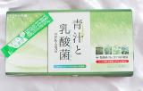 「抹茶風味でたっぷり乳酸菌補給★青汁と乳酸菌」の画像(1枚目)