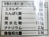 ホクト きのこの炊き込みご飯の画像(4枚目)