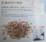 ホクト きのこの炊き込みご飯の画像(22枚目)