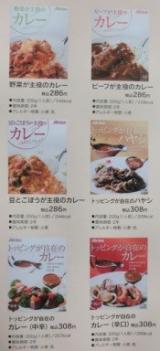 ホクト きのこの炊き込みご飯の画像(11枚目)