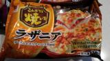 マルハニチロの冷凍食品☆ の画像(1枚目)