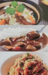 ホクト きのこの炊き込みご飯の画像(14枚目)