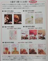 ホクト きのこの炊き込みご飯の画像(16枚目)