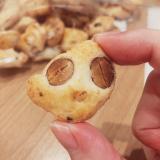 ✩︎ 豆好きにぴったりな、もち吉のアーモンド餅 ✩︎の画像(3枚目)