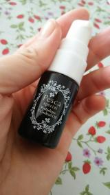 口コミ記事「みずみずしい目元をつくるオイル美容液ピクジェリークVカクテルオイル」の画像