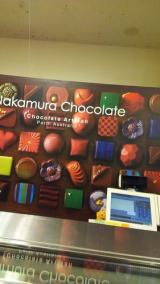 そごう神戸『バレンタイン チョコレート パラダイス 2018』ナカムラチョコレート目当てのはずがの画像(1枚目)