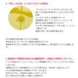 「みずみずしい目元をつくるオイル美容液 ピクジェリークVカクテルオイル」の画像(6枚目)