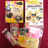 共立食品【バレンタイン手作りセット】プチガトーショコラとくまちゃんのプチタルトの画像(1枚目)