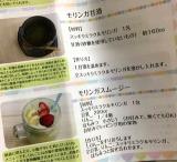 「超飲みやすかった♡すっきりミラクルモリンガ!!レポ(・∀・)」の画像(6枚目)