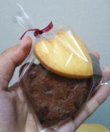 バレンタイン☆子どもとチョコチップクッキーを作ったよ〜共立食品の画像(1枚目)