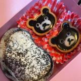 共立食品【バレンタイン手作りセット】プチガトーショコラとくまちゃんのプチタルトの画像(10枚目)