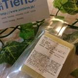 「手作り洗顔石鹸専門店アンティアン ベイビー」の画像(2枚目)