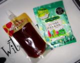 「~【モニター品】Part 2♥アクシージア美容ドリンクin国際化粧品展♥~」の画像(8枚目)