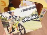 「王子の乗り物デビューは「d-Bike mini(ディーバイク ミニ)」!」の画像(2枚目)