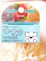 「株式会社ペリカン石鹸 クマウォッシュ洗顔石鹸 2回目のレポ♪」の画像(4枚目)