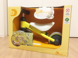 「王子の乗り物デビューは「d-Bike mini(ディーバイク ミニ)」!」の画像(3枚目)
