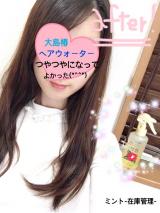 「大島椿ヘアウォーター♡寝癖が即効で…⁉︎」の画像(6枚目)