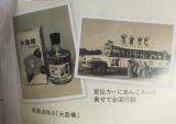 「傷んだ髪を椿油でヘアケア『大島椿プレミアムシリーズ』をお試し」の画像(3枚目)