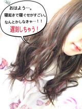 「大島椿ヘアウォーター♡寝癖が即効で…⁉︎」の画像(1枚目)