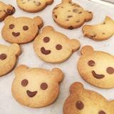 「チョコチップクッキーセット」の画像(17枚目)