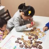 「チョコチップクッキーセット」の画像(23枚目)