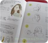 「大島椿ヘアウォーター 使用レポ」の画像(11枚目)