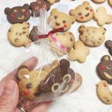「チョコチップクッキーセット」の画像(27枚目)