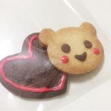 「チョコチップクッキーセット」の画像(26枚目)