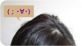 「大島椿ヘアウォーター 使用レポ」の画像(5枚目)