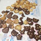 「チョコチップクッキーセット」の画像(20枚目)