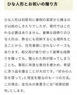 DCMくらしメイド/Twitter応募の画像(3枚目)