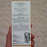 「【毛穴レス】+OneC(プラワンシー) BB+CCクリームファンデーション」の画像(2枚目)