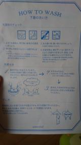 「エメフィール☆プレミアム超盛ブラ」の画像(7枚目)