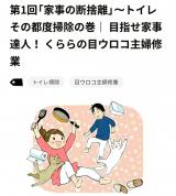 DCMくらしメイド/Twitter応募の画像(4枚目)