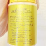 高濃度ビタミンCで洗顔♪の画像(3枚目)