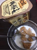 「【ひかり味噌 円熟シリーズ】」の画像(2枚目)