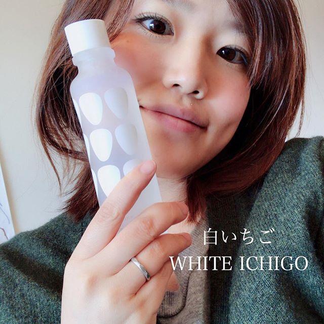 口コミ投稿:ずっと使ってみたかった化粧品!【WHITE ICHIGO オーガニック テック エッセンス】ま…