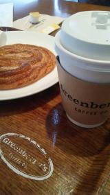 宝塚観劇前にグリーンズベリーコーヒー の画像(2枚目)
