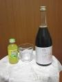 梅黒酢モニターの画像(3枚目)