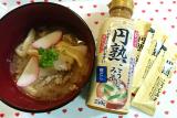 モニターお味噌 円熟 モニプラ/懸賞プリマビスタサンプルの画像(5枚目)