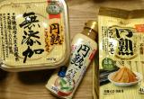 モニターお味噌 円熟 モニプラ/懸賞プリマビスタサンプルの画像(1枚目)