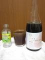 梅黒酢モニターの画像(4枚目)