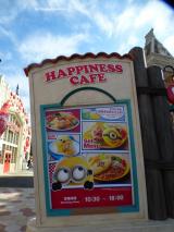 「USJ HAPPINESS CAFE(ハピネスカフェ)!!」の画像(2枚目)