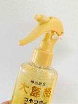 「「大島椿」90周年福袋でヘアウォーターを頂きました♪」の画像(4枚目)