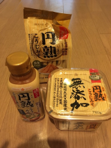 ひかり味噌の円熟シリーズは美味しいよの画像(1枚目)