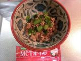 仙台勝山館  MCTオイルの画像(6枚目)
