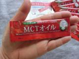 仙台勝山館  MCTオイルの画像(2枚目)