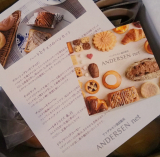 ホワイトデーにオススメ♪アンデルセンのハートとチョコのパンセットの画像(2枚目)