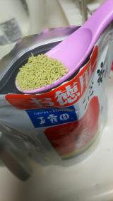 玉露園こんぶ茶 モニター!!の画像(2枚目)